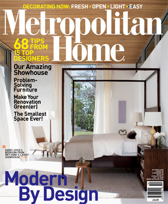 Free magazine subscriptions metropolitan home harper s bazaar elle decor and others Home design magazine subscription