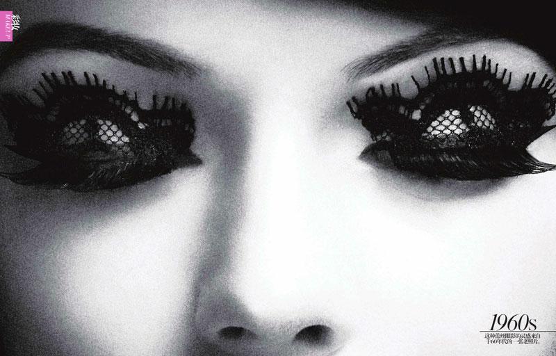 Lace EyeShadows EyeLashes